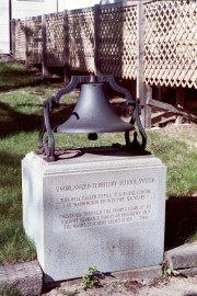 School Bell Commemorating the Maine Unorganized Territory School System (2001)