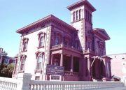 Victoria Mansion (2001)