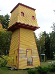 Cathance Water Tower, Part of a Hydraulic Ram System (2009)
