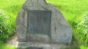 World War II Veterans Memorial (2012)