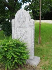 Veterans Memorial (2012)
