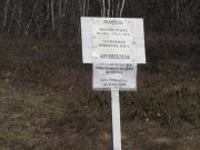 sign: Process Waste Spray Site. Authorized Personnel Only