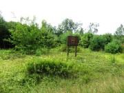 Sign at Porter Preserve, Georges River Land Trust (2014)