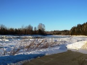 Frozen Aroostook River at the Boat Launch (2015)