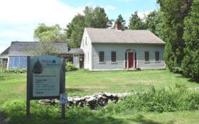 House at Gilsland Farm (2016)