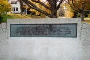 James Phinney Baxter memorial on Baxter Boulevard (2008)