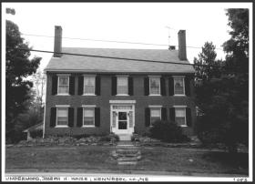 Underwood House (2005)