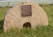Grinding stone from the Half-Tide Mill in Indian River Village (2004)