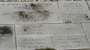 Individual Memorial Tiles (2006)