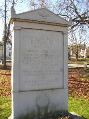 E.A. Robinson Memorial (2005)