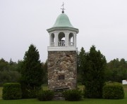 High School Cupola and Bell (2003)