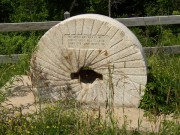 Grist Mill Wheel (2003)